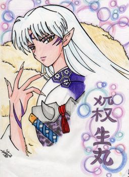 smiling Sesshomaru-sama by saezuruko