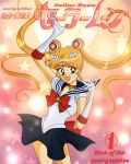 sailor moon chapter 1 by scpg89