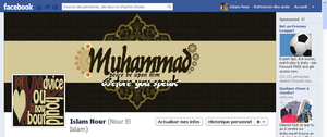 Cover Facebook Timeline You Should Know Mohammad by hillllallll