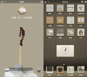 Dune HD MIUI V5 by evthan