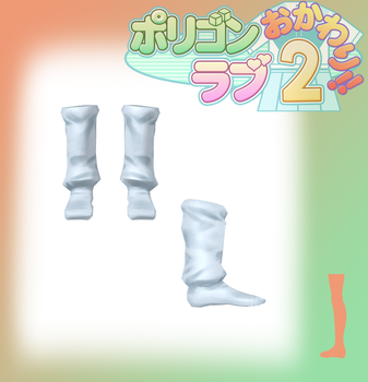 Pl2 MMD Mikoto's socks by tweekcrystal