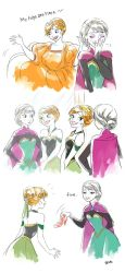 The dressing room by godohelp