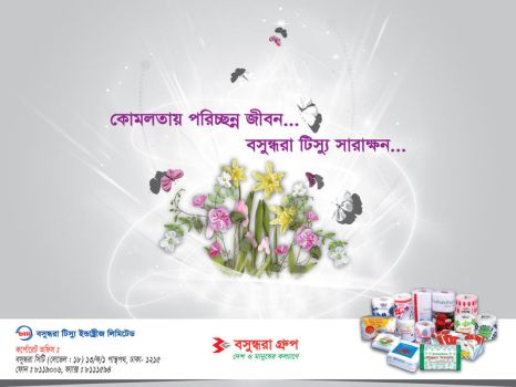 Press ad by SAFAYAT