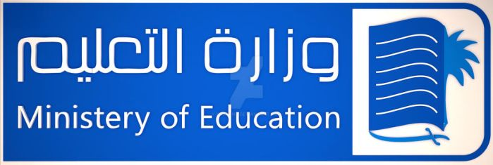 Logo Design Ministry of education