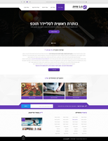 Website Design - M.B Marketing - SOLD by MorBarda