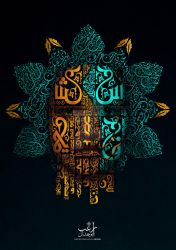 The Face Of Letters Typography by ragheb-abuhamdan