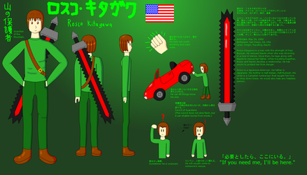 Rosco Reference 2014 by DragonQuestWes