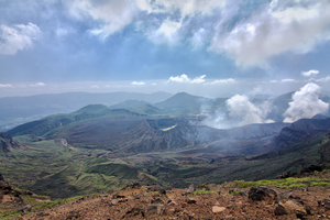 Mt. Naka Crater by TimGrey