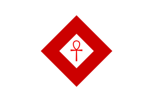 Flag of the Red Ankh Society (international) by ramones1986
