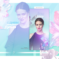 Claire Foy by monagory