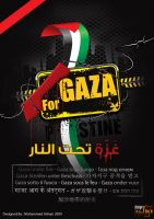 Gaza Under Fire by Mohamad-Adnan