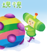 Katamari Damacy by TheSilverPie