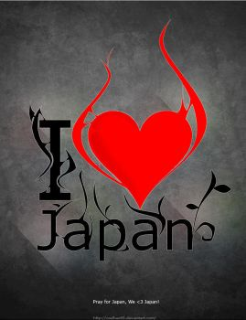 I Love Japan by Coelhao95