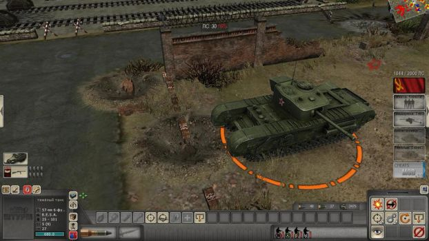Mk IV Churchill IV Lend Lease by TheDesertFox1991