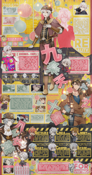 [MAL Layout] REGALITY feat. TRIGGER by Shino-P
