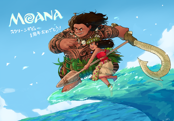 MOANA Screen debut Congratulations by pano22
