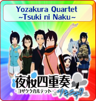 Yozakura Quartet ~Tsuki ni Naku~ Anime Icon by Zule21