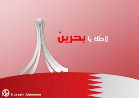 For Bahrain by vip9008