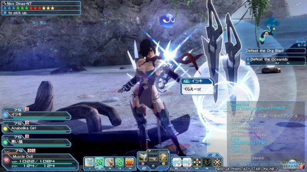 Phantasy Star Online 2 Creation Everything! by DarkSoniti