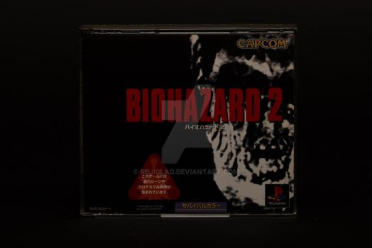 Biohazard 2 PSX by Rejiclad