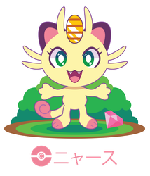 Emerald-Eyed Meowth ::GIFT:: by Itachi-Roxas