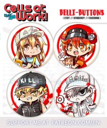 Cells at Work button set by jinyjin