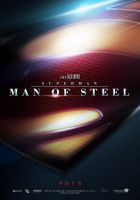 MAN OF STEEL - SHIELD 2013 v.2 by Medusone
