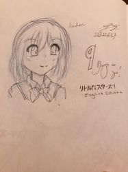 Inktober Day 22: 9 Days to LB! English by Lmummery