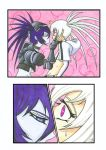 Black Rock Shooter: The Insane Game #2 by Ludra90