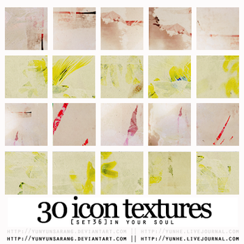 30 icon textures - in your by yunyunsarang