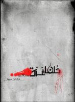 . . GAZA . . by Exceptional-Mind
