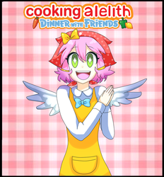 Cooking Alelith: Dinner with Friends by Shuga-Chu