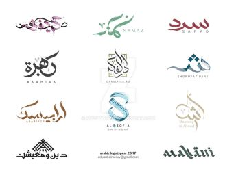 Arabic logotypes 2017 by mystafa