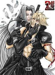 You Know What I want +FFVII+ by LauraZel