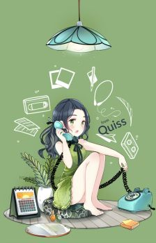 Phone call by Quiss