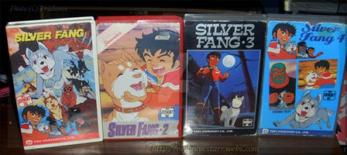 Silver Fang VHS Tapes by Prudance