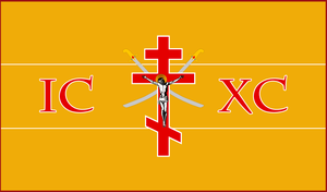 Flag of the Warrior Monks of Holy Athos by AdmiralMichalis