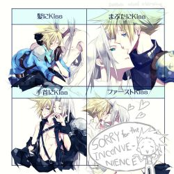 FF7: kisskisskiss by mixed-blessing