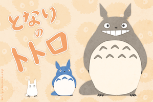 Tonari no Totoro by Shattered-Earth