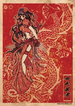 Red Dragon by xiaobaosg