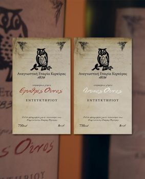 wine labels by crossbow