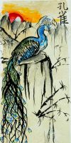 Peacock by SunStateGalleries