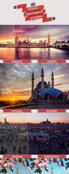25 Travel Actions by interesive