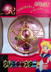 Sailor Moon R Crystal Star Compact by onsenmochi