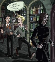 Remedial Potions, Potter? by MadTwinsArt