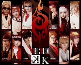 K Project HOMRA Cosplay by yuegene