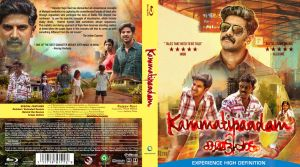 Kammattipaadam (2016) Blu-ray Cover by childlogiclabs