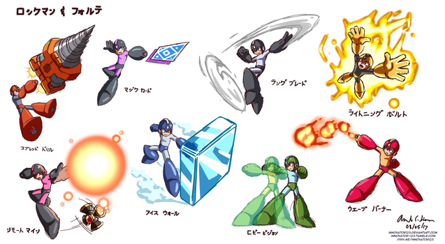 Megaman and Bass Weapon Set (Megaman) by innovator123