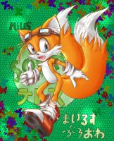 Genki Tails by Looby-the-Pirate