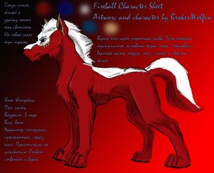 Fireball Character Sheet by BrokenWolfen